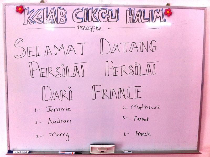 Carnet de stage Silat Fatani 2013 - Accueil pour le stage de Pencak Silat Fatani