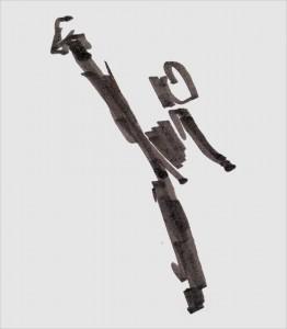 Annick Lavocat - Croquis Pencak Silat Seni Gayung Fatani 1