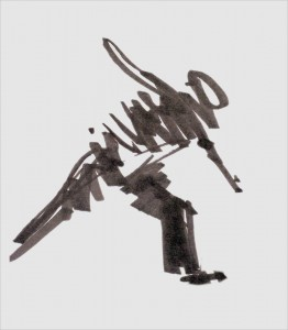 Annick Lavocat - Croquis Pencak Silat Seni Gayung Fatani 8