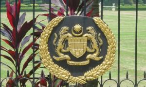 Kuala Lumpur - Blason Malaisie - Culture-Silat