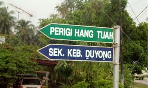 Melaka - Tombe Hang Tuah - Culture-SIlat