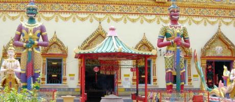 Voyage à Pulau Penang