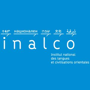 INALCO - Institut National des langues et Civilisations Orientales - 2017