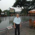 2006 - Tuan Raban à Java Ouest