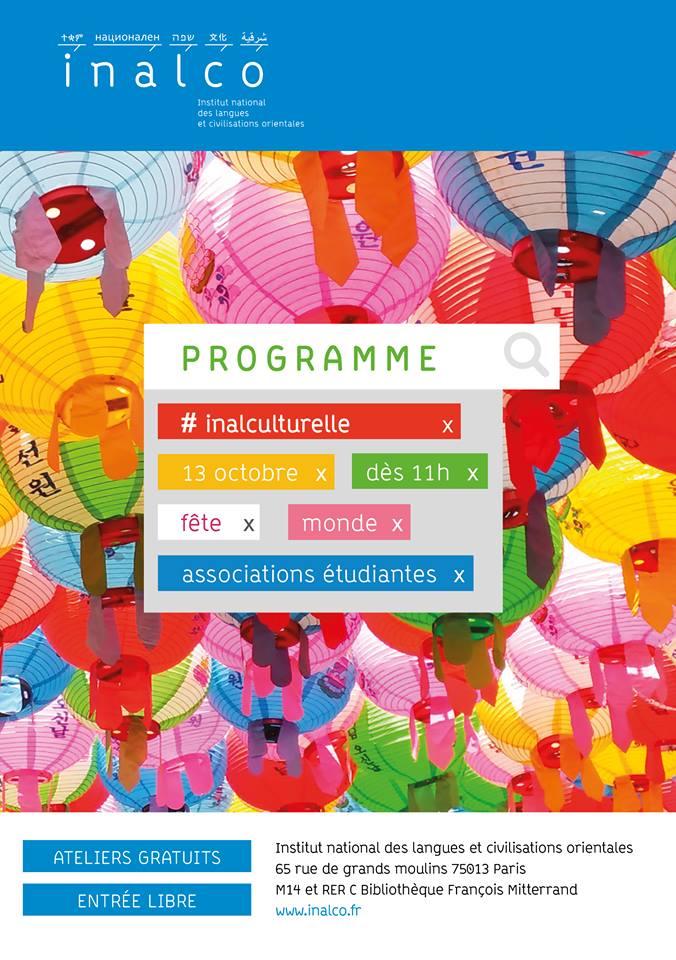 Affiche - Programme Inalculturelle 2018