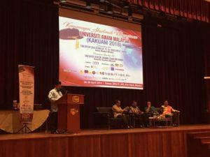 Culture Silat - Démo de Silat Gayung Fatani à Melaka - 2018 (2)