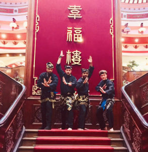 Culture Silat - Démonstration de Pencak Silat Seni Gayung Fatani - Nouvel An Chinois 2019 (2)