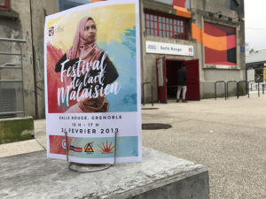 Culture Silat - Festival Seni Malaysia 2018 - Grenoble Salle Rouge (6)