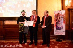 Culture Silat - Haute Commision de Malaisie à Londres - PESAKA (8)