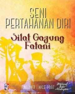 Culture Silat - MASAFrance - Festival Seni Malaysia - 2017 (2)
