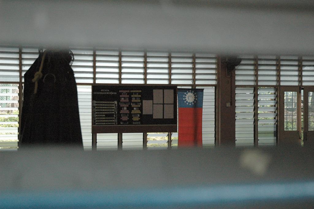 Penchak Silat - Salle d'entraînement stage pencak silat en malaisie