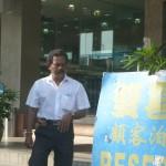 Carnet de Voyage en Malaisie 2014 - Uncle Raju