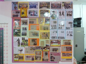 The KCH Wall of Fame