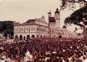 Penchak Silat - Seni Gayung Fatani 1976
