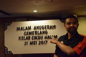 Stage Silat 2017 - Anugerah Cemerlang (2)