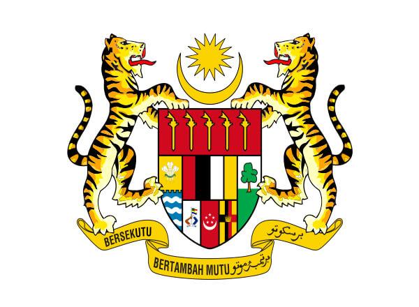 Ambassade de Malaisie - Partenaire Culture Silat
