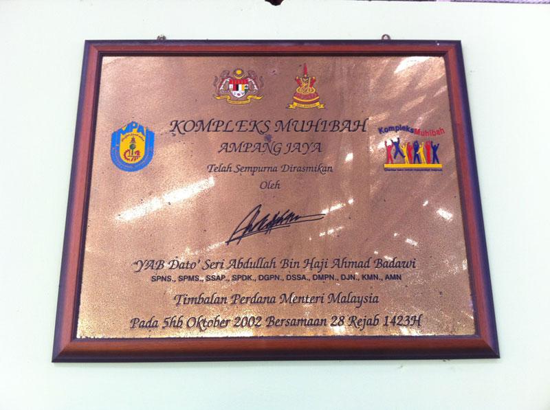 Carnet de stage Silat Fatani 2013 - Kompleks Muhibah pour nos entraînements de Silat en Malaisie