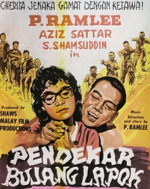 Culture Silat - Pendekar Bujang Lapok - 1959