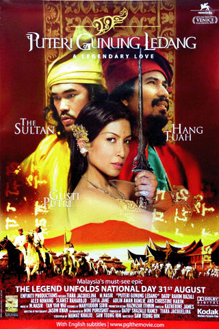 Culture Silat - Puteri Gunung Ledang - 2004