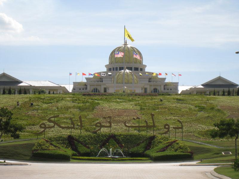 Carnet de stage Silat Fatani 2013 - Palais National du Sultan de Malaisie